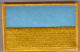 Ukraine Embroidered Flag Patch, style 08.
